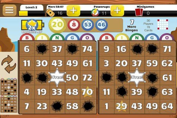 Bingo Showdown slots by SciPlay and Scientific Games